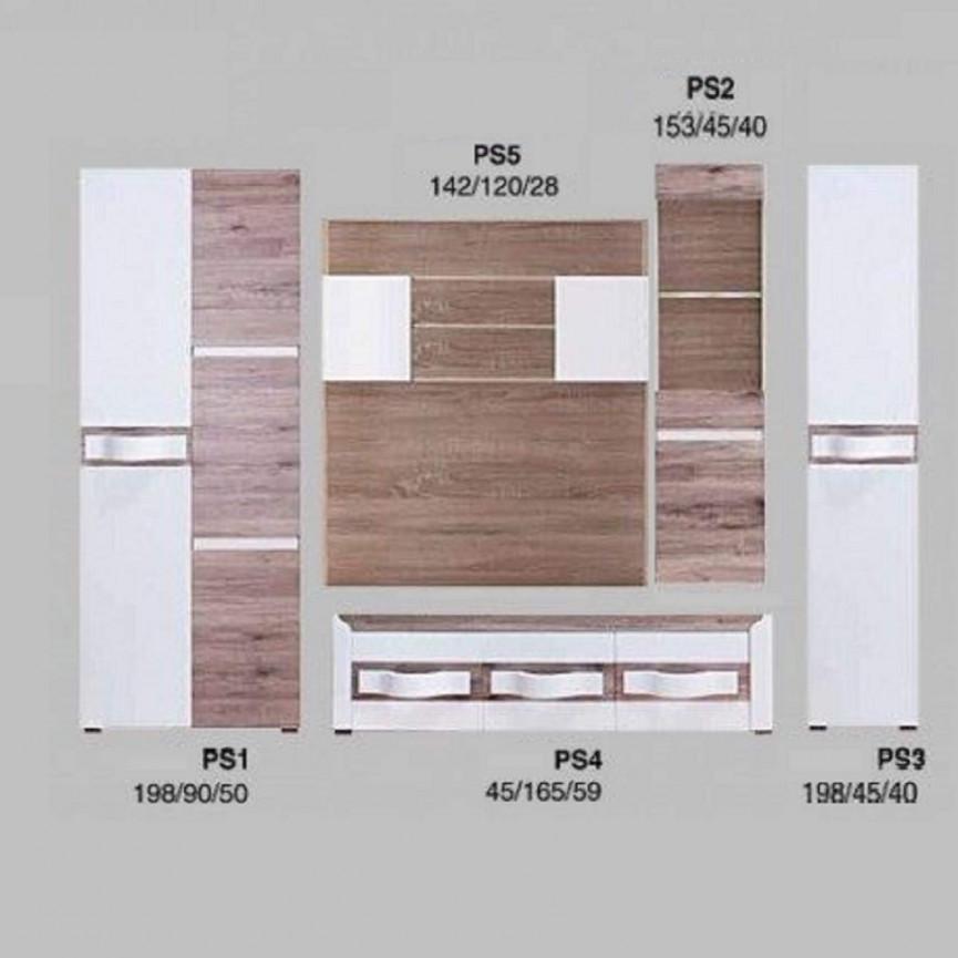meuble tv passio s jour meuble tv. Black Bedroom Furniture Sets. Home Design Ideas