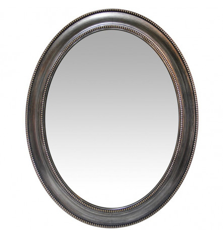 http://www.azurahome.ma/22097-thickbox_default/miroir-oval-silver.jpg