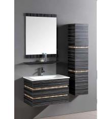 Meuble de salle de bain TORIJA
