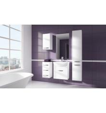 Meuble de salle de bain KORAL blanc 55CM