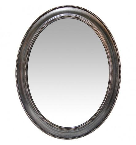 Miroir oval SILVER