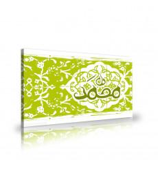 Tableau décoratif Muhammad in green L 100 x H 60 cm - art moderne, intérieur abstrait calligraphie CI31