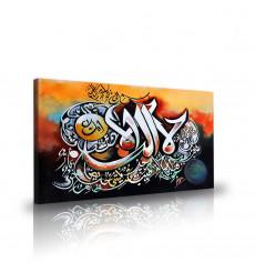 Tableau Mohammad painting  L 100 x H 60 cm - art moderne, intérieur abstrait calligraphie CI46