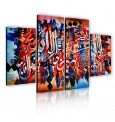 Tableau décoratif Islamic art 3   L 40 x H 70 cm(x2) L 40 X H 100(X2) - intérieur design, décoration moderne, art abstrait i98