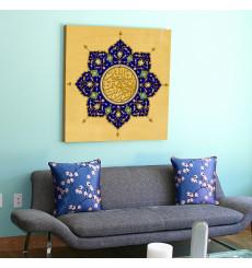 Tableau décoratif Islamic mosaic L100 x H100 cm - intérieur design, décoration moderne, art abstrait I434