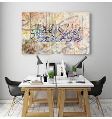 Tableau décoratif  Ni'ama L90 x H50 cm - interieur design abstrait calligraphie C466